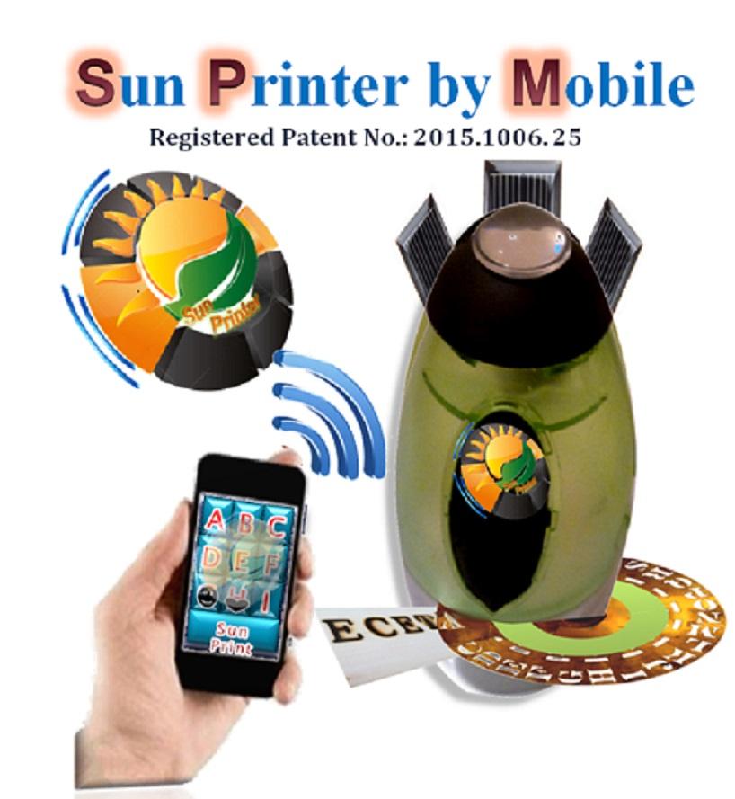 Sun Printer by Mobile